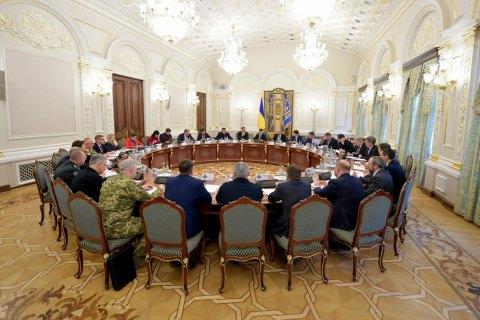 РНБО передумала проводити виїзне засідання, воно відбудеться в Києві, - ЗМІ (оновлено)
