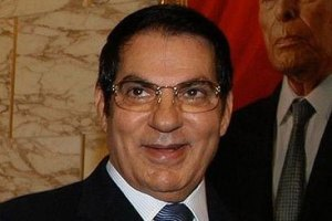 Экс-президента Туниса заочно приговорили к новому тюремному сроку