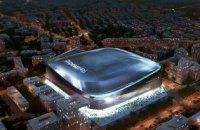 """Перес презентував проект нового стадіону """"Реала"""""""