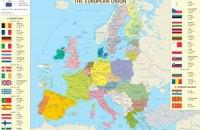 Кримчанам із російськими паспортами заборонили в'їзд у ЄС
