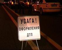 В центре Днепропетровска образовались заторы из-за очередного ДТП
