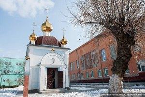 У колонію Тимошенко привезуть мощі святих