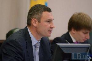 Кличко требует от коалиции не отбирать у Киева налоги