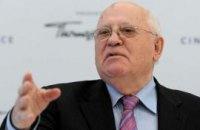 Сегодня Горбачеву исполняется 80 лет