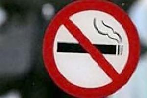 С сегодняшнего дня в поездах запретят курить