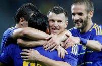 Онлайн-трансляция матча Украина-Англия