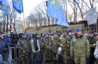 Афганці зберуть до 5 тис. осіб у разі загрози зачистки Майдану