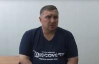 """ФСБ показала видео допроса """"крымского диверсанта"""" Панова"""
