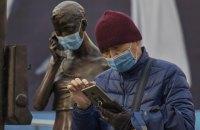 Економіка Китаю в 2020 році виросла попри коронавірус