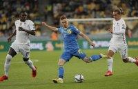 Україна зіграла внічию з чемпіонами світу у межах відбору на ЧС-2022 (оновлено)