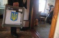 Оппозиция назвала своих кандидатов на перевыборах в скандальных округах