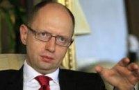 Яценюк назвав кризу в Криму проблемою всієї Європи