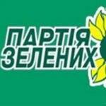 Партия зеленых Украины