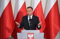 Президент Польши направил закон об Институте нацпамяти в Конституционный суд