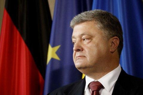 Порошенко анонсировал совещание с руководителями украинских дипучреждений