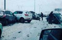 Из-за гололеда в Москве произошло ДТП с участием около 40 автомобилей