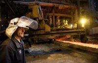 Металлурги могут потерять 2,5 млрд гривен от квотирования импорта нефтепродуктов, - ФМУ