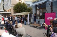 У Чернівцях відкрився 9-й фестиваль Meridian Czernowitz