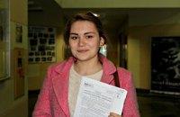 К сдаче ВНО по украинскому языку не допустили 143 детей, - Минобразования