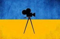 Кинематографисты инициируют проверку деятельности Госкино (исправлено)