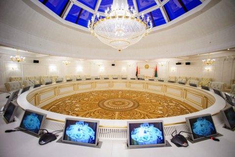 Ambassade du Royaume du Kolozistan 5cc07fb9f13f4