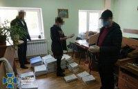 СБУ розкрила схему постачань зіпсованих продуктів з держрезерву в тюрми