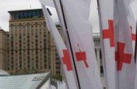 Гуманитарная помощь исключает вооруженный эскорт, - Красный Крест