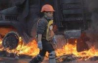 Осмыслить революцию: 9 документальных фильмов о Майдане