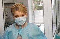 """Тимошенко из политической жизни """"выбила"""" ангина"""