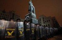 В Минске милиция оцепила центральную площадь города