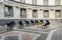 На сайте Рады появилась повестка дня внеочередного заседания
