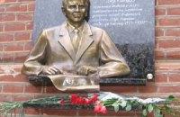 В Киеве хотят установить шесть новых мемориальных досок
