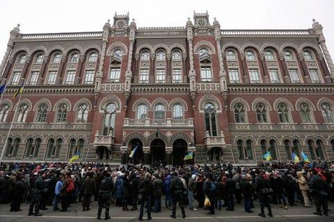 ВВП Украины за первый квартал вырос на 3 процента