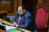 Стефанчук анонсировал на осень законопроект об оппозиции