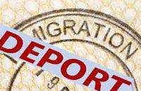 Франция выслала из страны 14 ливийских дипломатов