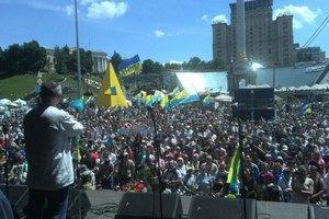 На Майдане несколько тысяч человек провели вече