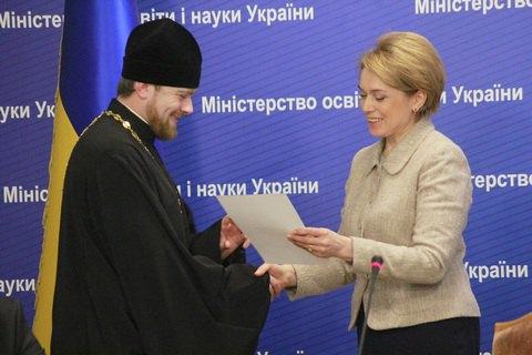 Держава почала визнавати документи про вищу духовну освіту