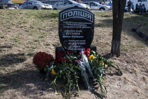 На місці загибелі патрульних у Дніпрі встановили пам'ятник - поліцейський шеврон