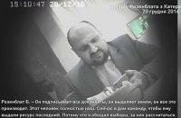 """Табачное лобби """"Филип Моррис"""", бусы от Ryanair и фильм про Розенблата"""
