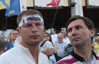 У Украинского дома продолжают голодать