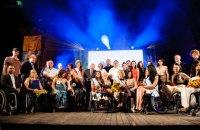 Две украинки примут участие в международном конкурсе красоты для девушек на колясках
