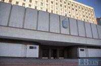 У ЦВК затвердили кошторис президентських і парламентських виборів