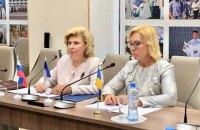 Москалькова повідомила про 10 звернень від Денісової з приводу політв'язнів-кримських татар