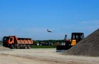 Кабмин закрыл проект строительства аэропорта между Днепром и Запорожьем