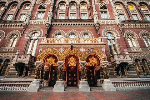 Резерви України за місяць зросли на $3,4 млрд і вперше з 2012 року перевищили $25 млрд