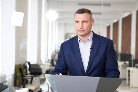 Городские власти выделили еще 30 млн грн на закупку средств защиты для медиков, - Кличко