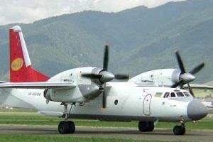 Индия получила первую партию модернизированных Украиной Ан-32