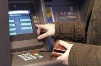За півроку українці зняли з банкоматів 292 млрд грн