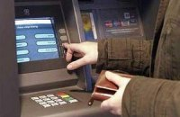 Банкіри очікують, що на Євро-2012 в Україну приїдуть шахраї