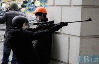 Хроника кровавых столкновений в центре Киева. 20 февраля